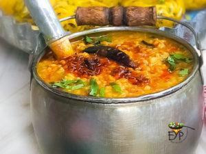Urad Chana Dal - Maa Chole Ki Dal Recipe